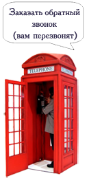 british_telephone шрифт синий