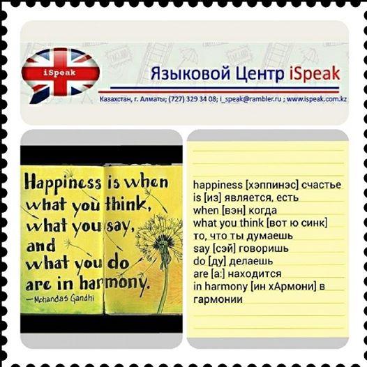 New английская phrase для you каждый day!
