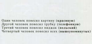 ryapng_5842610_17619863