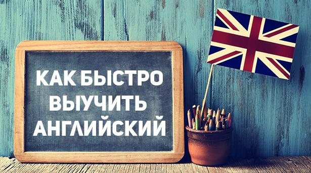10 простых советов для изучения языков